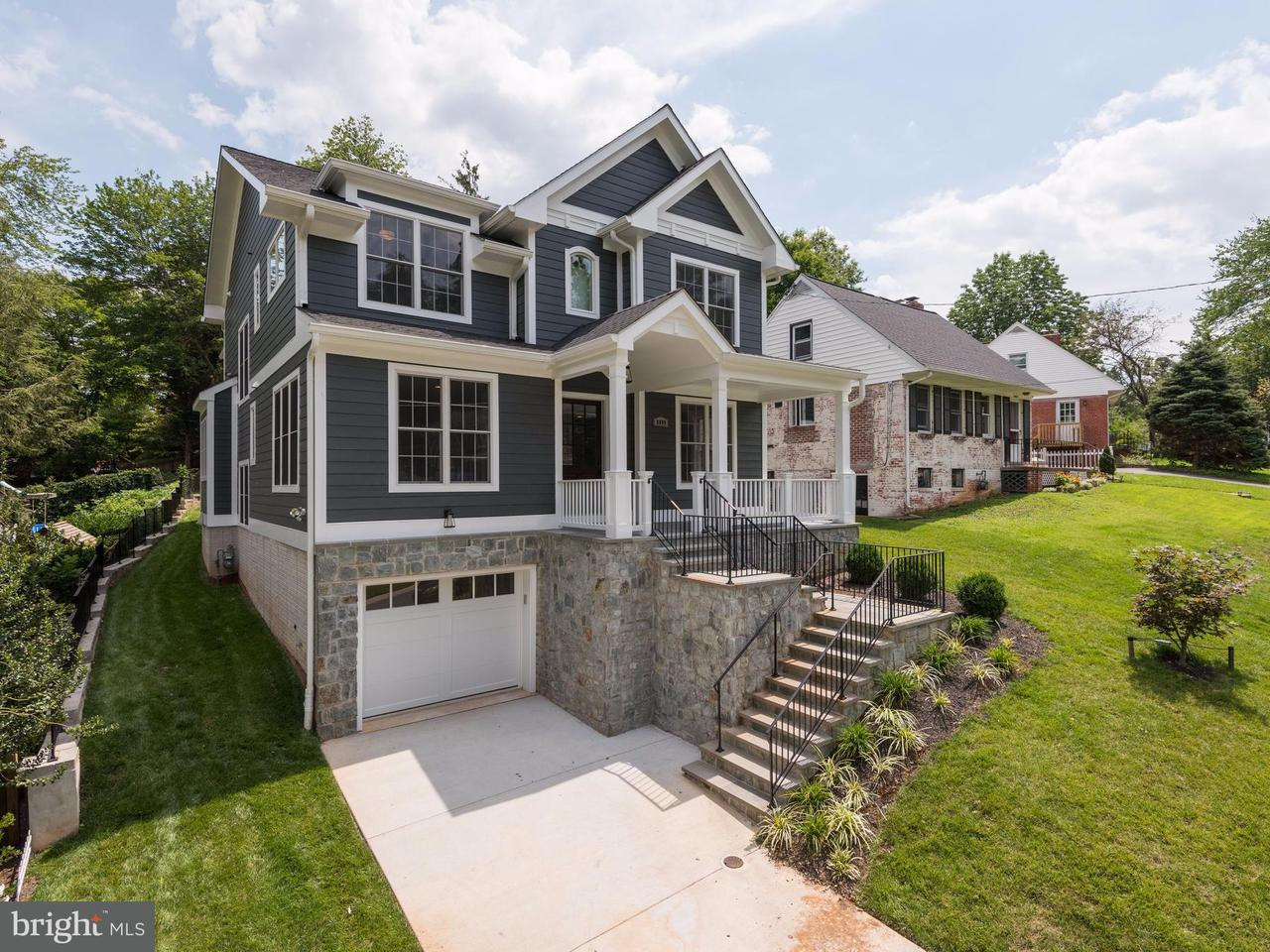 Single Family Home for Sale at 8809 MELWOOD Road 8809 MELWOOD Road Bethesda, Maryland 20817 United States