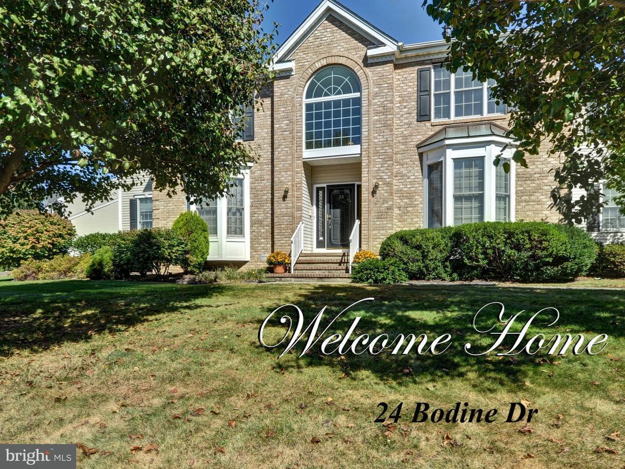 Частный односемейный дом для того Продажа на 24 BODINE Drive Cranbury, Нью-Джерси 08512 Соединенные ШтатыВ/Около: Cranbury Township