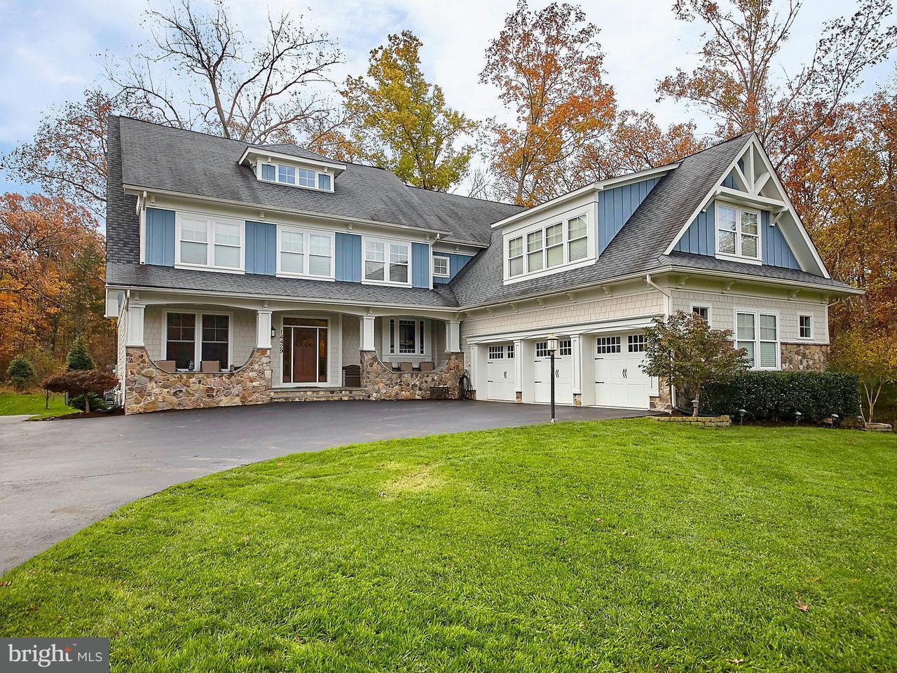 独户住宅 为 销售 在 14429 EAGLE ISLAND Court 14429 EAGLE ISLAND Court Gainesville, 弗吉尼亚州 20155 美国