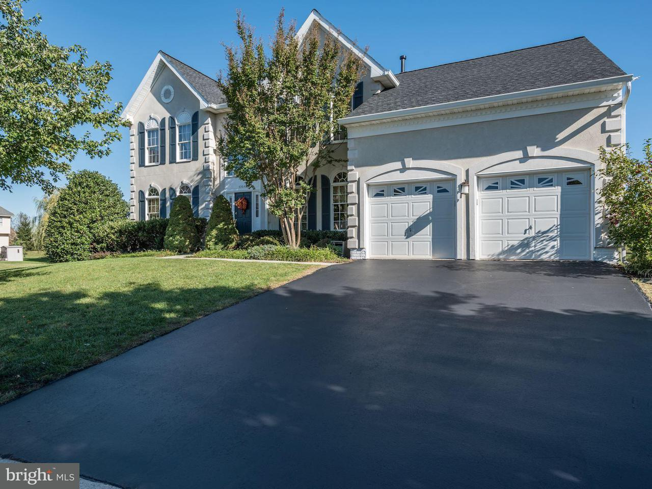 Single Family Home for Sale at 43648 CATHER Court 43648 CATHER Court Ashburn, Virginia 20147 United States
