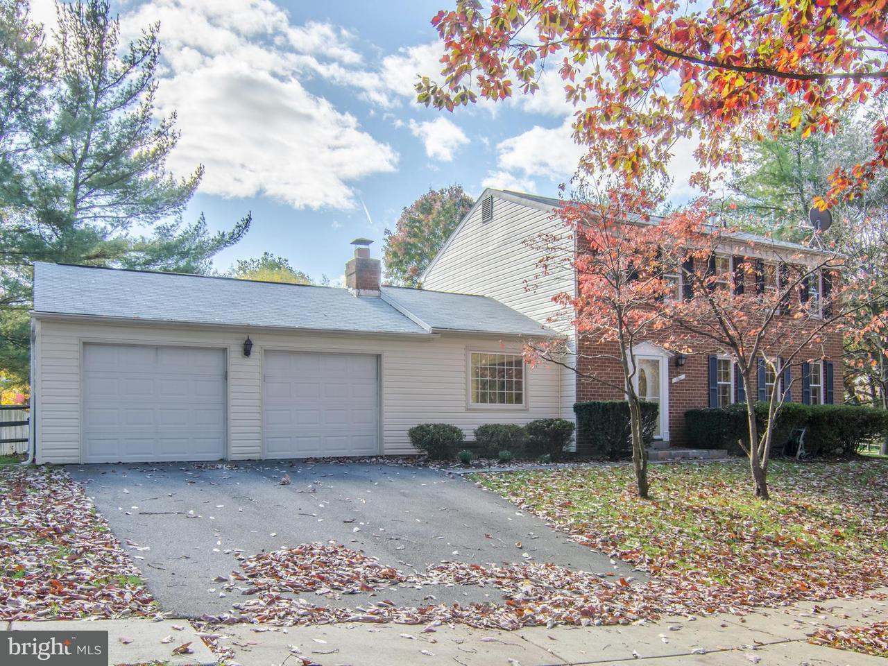 Single Family Home for Sale at 1 GROVEPOINT Court 1 GROVEPOINT Court Potomac, Maryland 20854 United States