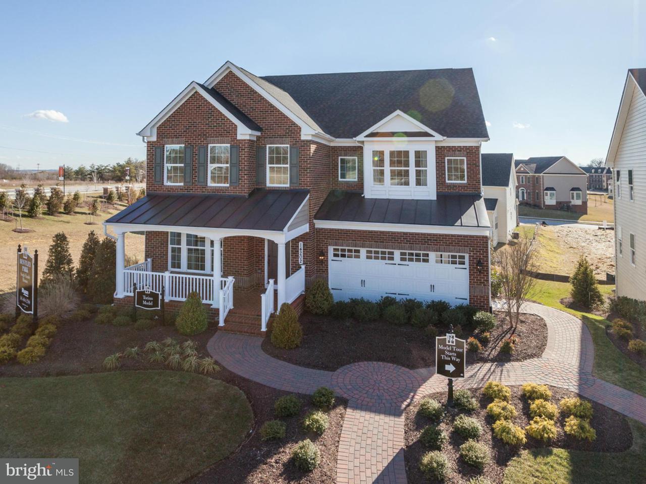 단독 가정 주택 용 매매 에 14610 BENTLEY PARK Drive 14610 BENTLEY PARK Drive Burtonsville, 메릴랜드 20866 미국