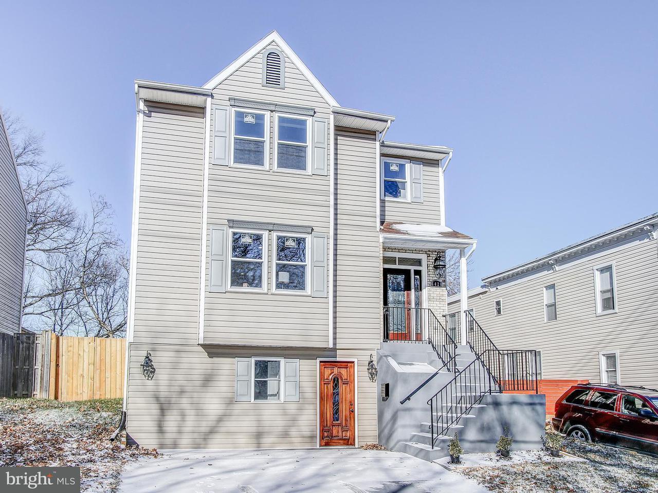 Single Family Home for Sale at 6420 SLIGO MILL Road 6420 SLIGO MILL Road Takoma Park, Maryland 20912 United States