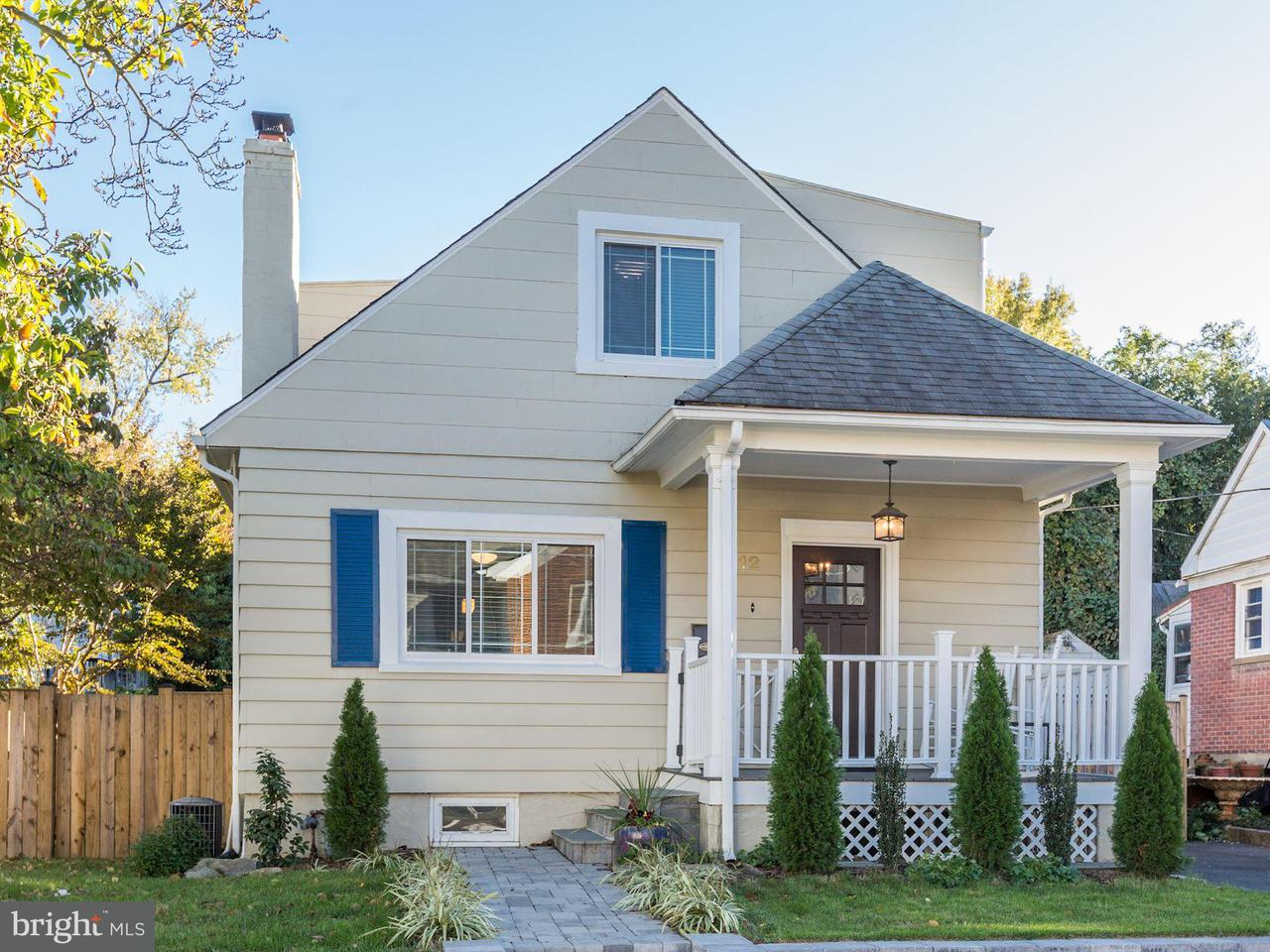 Single Family Home for Sale at 1112 19TH ST S 1112 19TH ST S Arlington, Virginia 22202 United States