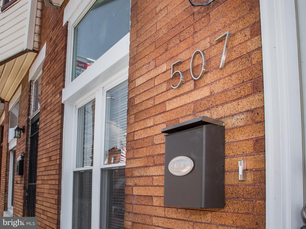 Other Residential for Rent at 507 Newkirk St Baltimore, Maryland 21224 United States