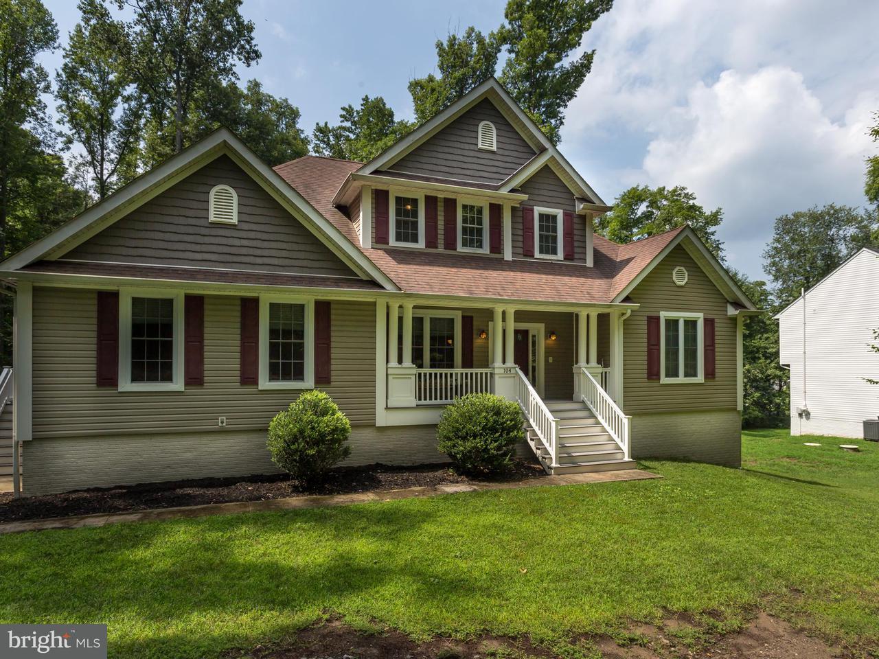 獨棟家庭住宅 為 出售 在 104 BROOKEWOOD Drive 104 BROOKEWOOD Drive Fredericksburg, 弗吉尼亞州 22405 美國