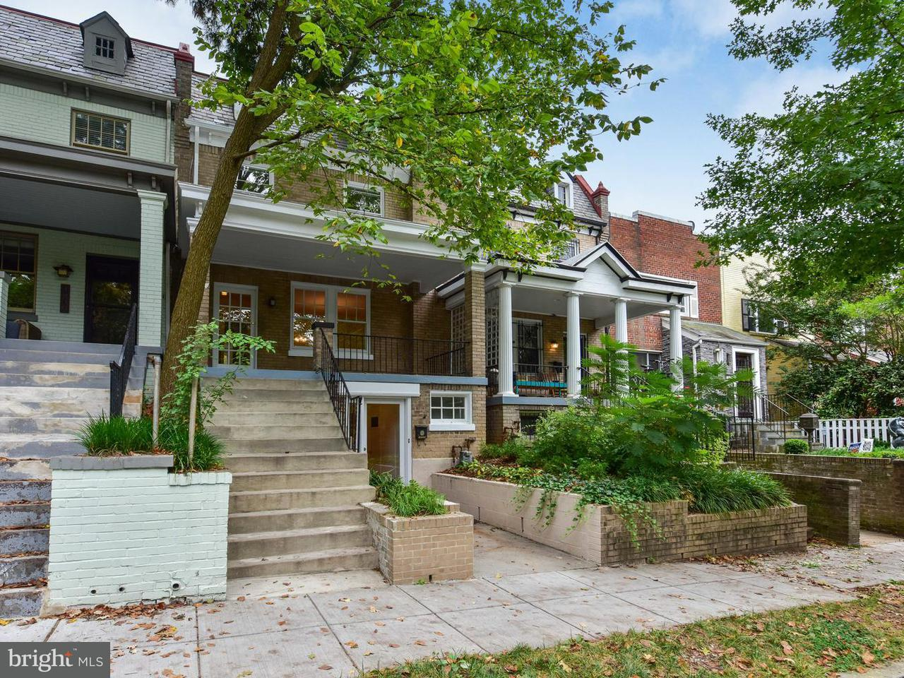 Townhouse for Sale at 1832 IRVING ST NW 1832 IRVING ST NW Washington, District Of Columbia 20010 United States
