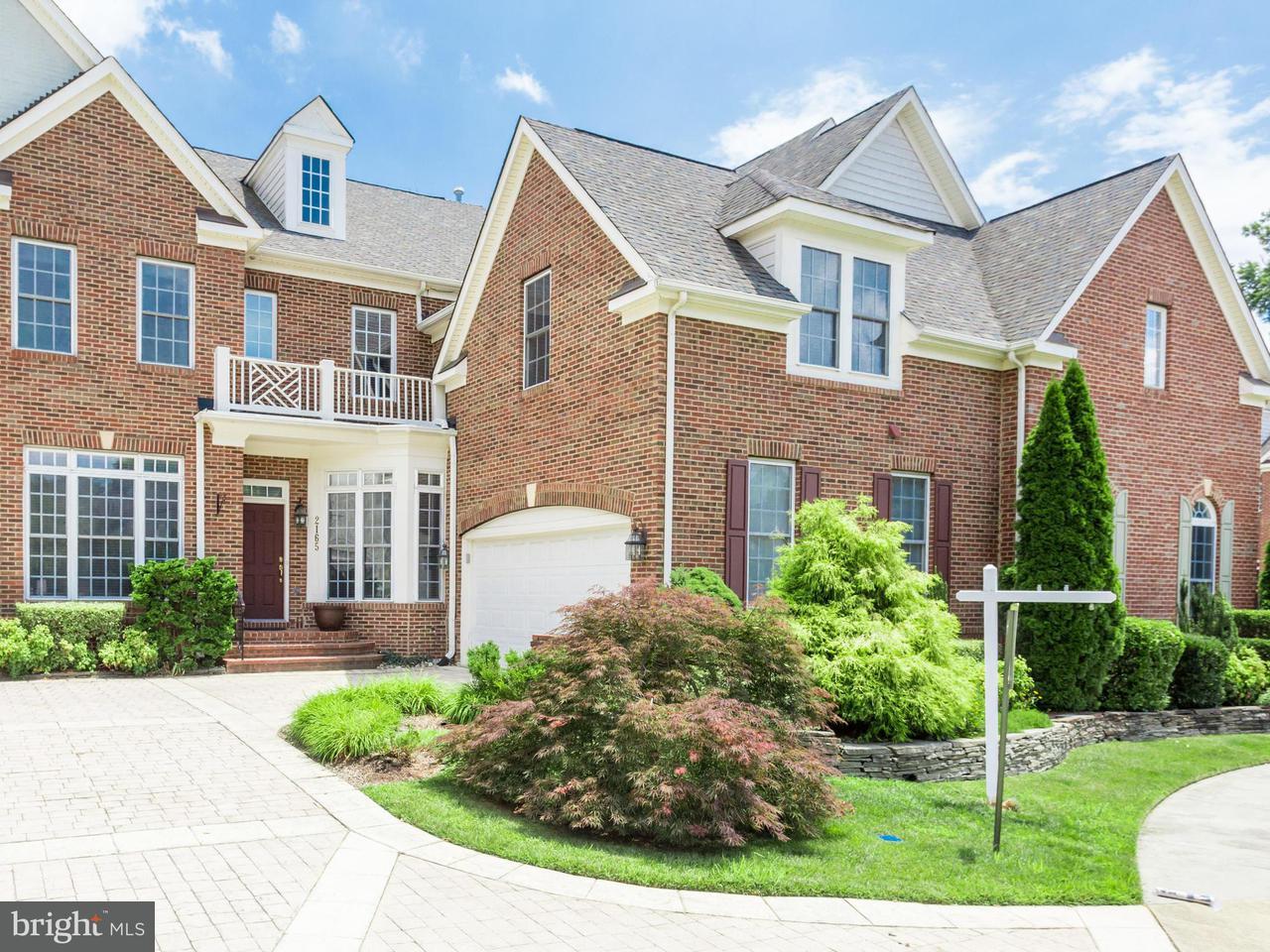 Casa unifamiliar adosada (Townhouse) por un Venta en 2165 HARITHY Drive 2165 HARITHY Drive Dunn Loring, Virginia 22027 Estados Unidos