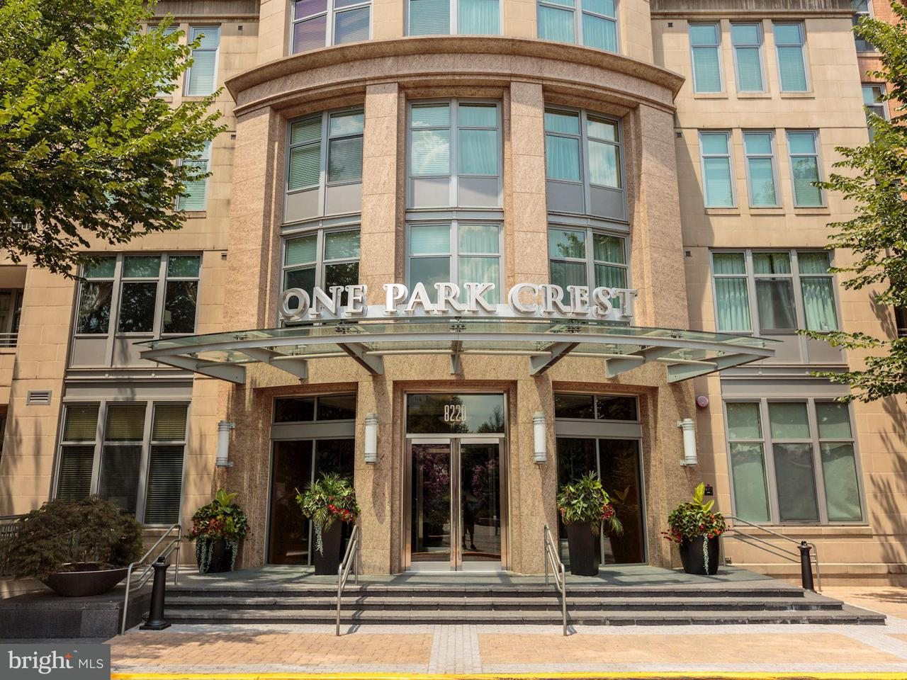 Condominium for Sale at 8220 CRESTWOOD HEIGHTS DR #1918 8220 CRESTWOOD HEIGHTS DR #1918 McLean, Virginia 22102 United States