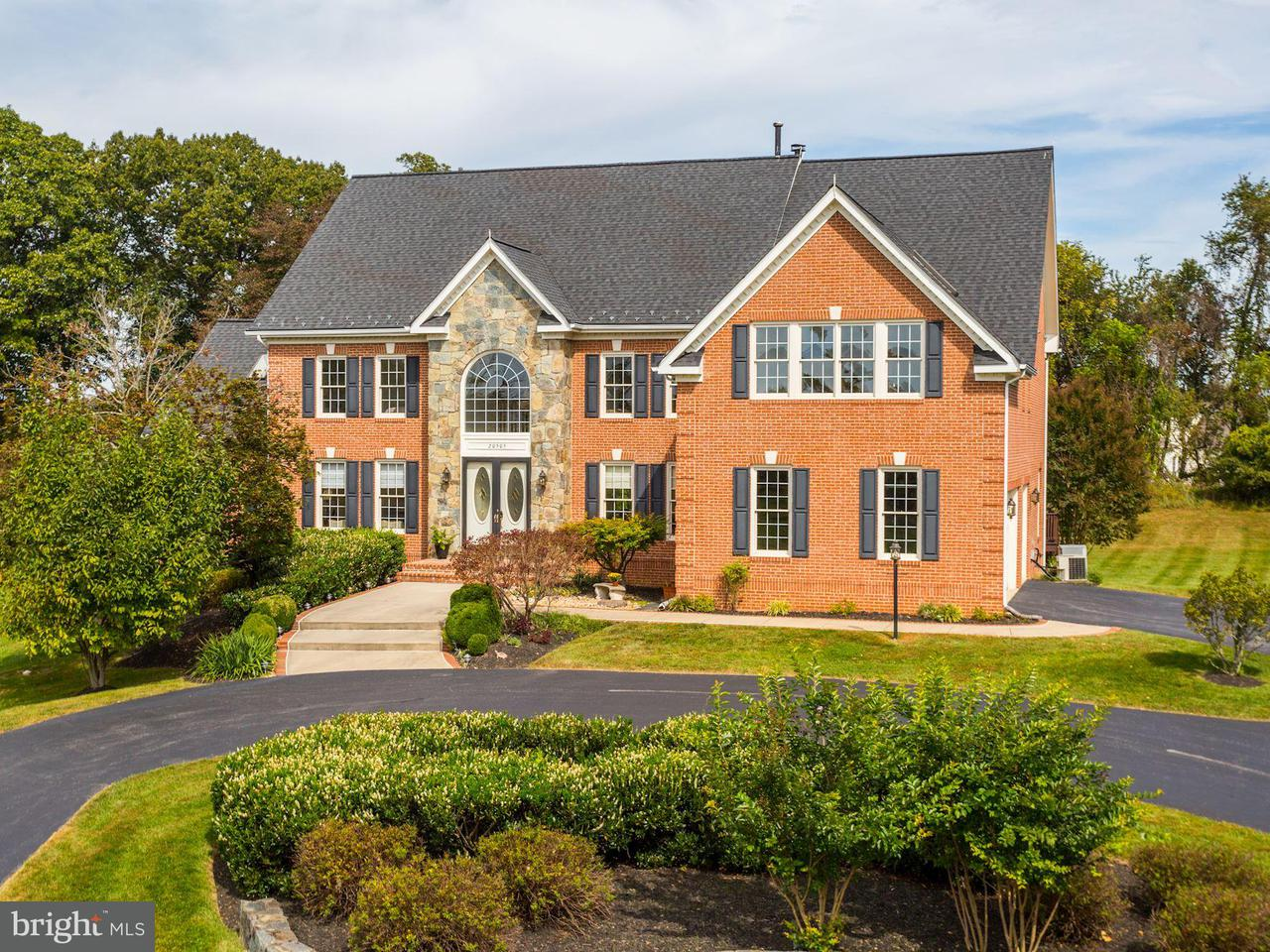 Single Family Home for Sale at 20505 BORDLY Court 20505 BORDLY Court Brookeville, Maryland 20833 United States