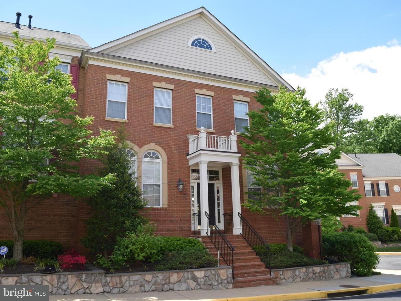 タウンハウス のために 売買 アット 1866 AMBERWOOD MANOR Court 1866 AMBERWOOD MANOR Court Vienna, バージニア 22182 アメリカ合衆国