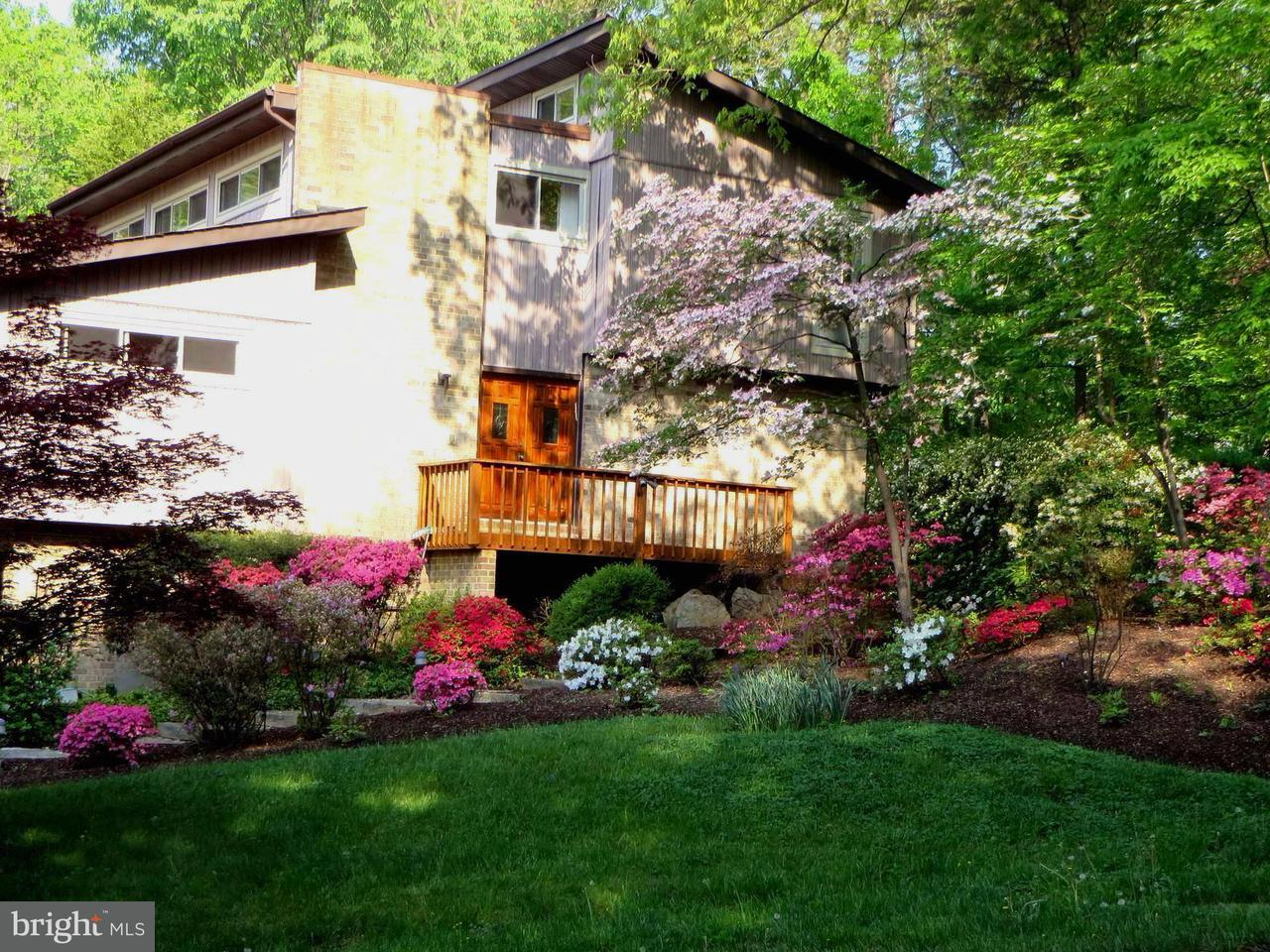 Single Family Home for Sale at 10702 GREAT ARBOR Drive 10702 GREAT ARBOR Drive Potomac, Maryland 20854 United States