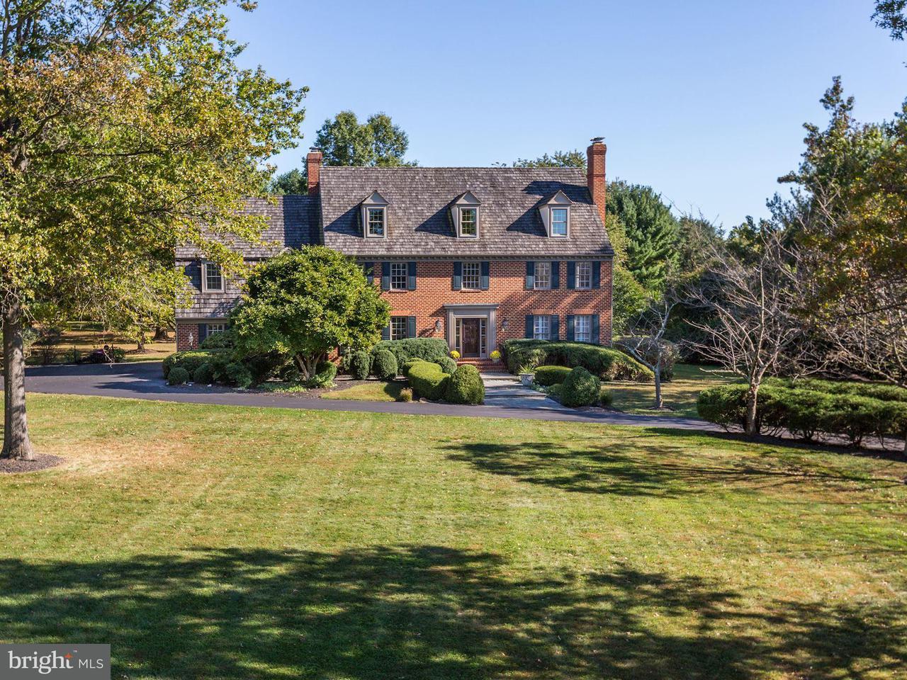 Maison unifamiliale pour l Vente à 13601 STONEBARN Lane 13601 STONEBARN Lane North Potomac, Maryland 20878 États-Unis