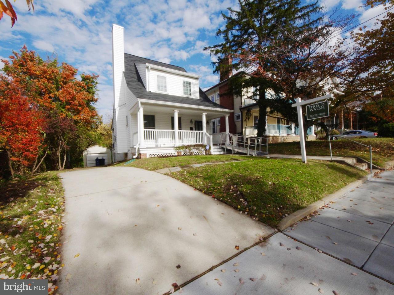Частный односемейный дом для того Продажа на 1310 MONROE ST NE 1310 MONROE ST NE Washington, Округ Колумбия 20017 Соединенные Штаты