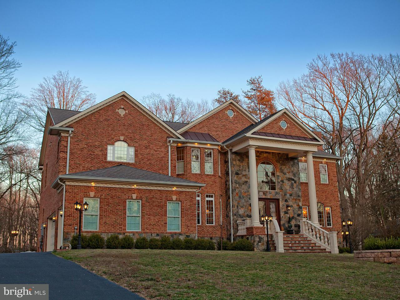 Single Family Home for Sale at 3905 MILLCREEK Drive 3905 MILLCREEK Drive Annandale, Virginia 22003 United States