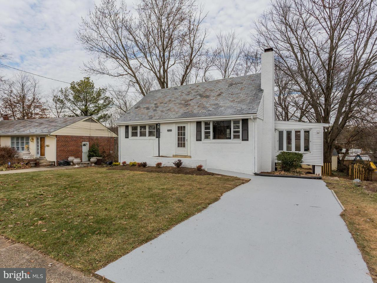 Single Family for Sale at 8312 Verona Dr New Carrollton, Maryland 20784 United States