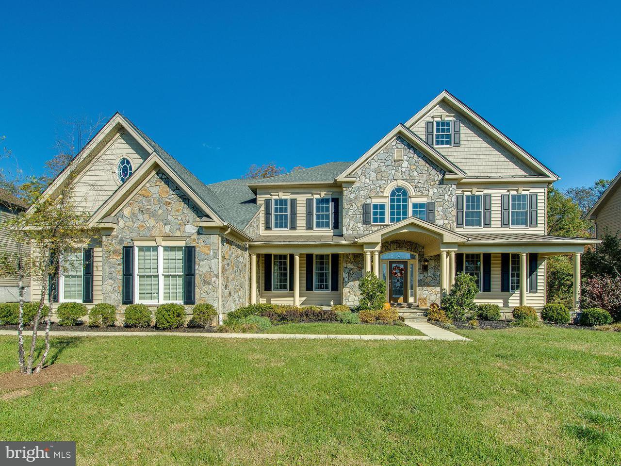 Maison unifamiliale pour l Vente à 2651 WINTER MORNING WAY 2651 WINTER MORNING WAY Olney, Maryland 20832 États-Unis