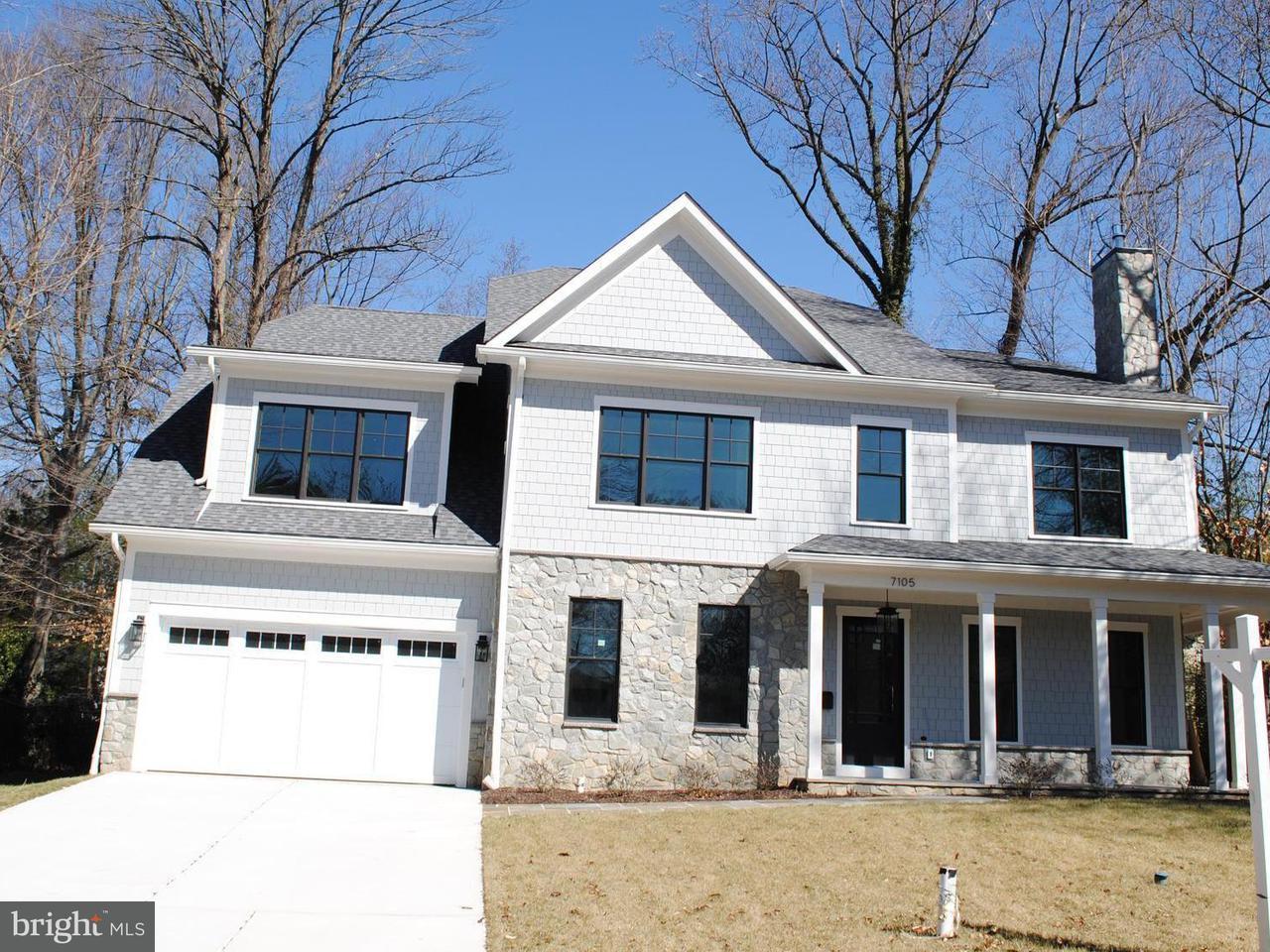 Maison unifamiliale pour l Vente à 7105 AMY Lane 7105 AMY Lane Bethesda, Maryland 20817 États-Unis