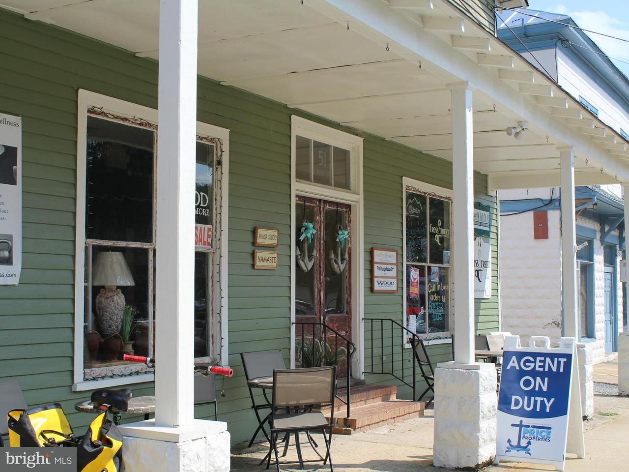 Commercial for Sale at 51 Cross Street Urbanna, Virginia 23175 United States