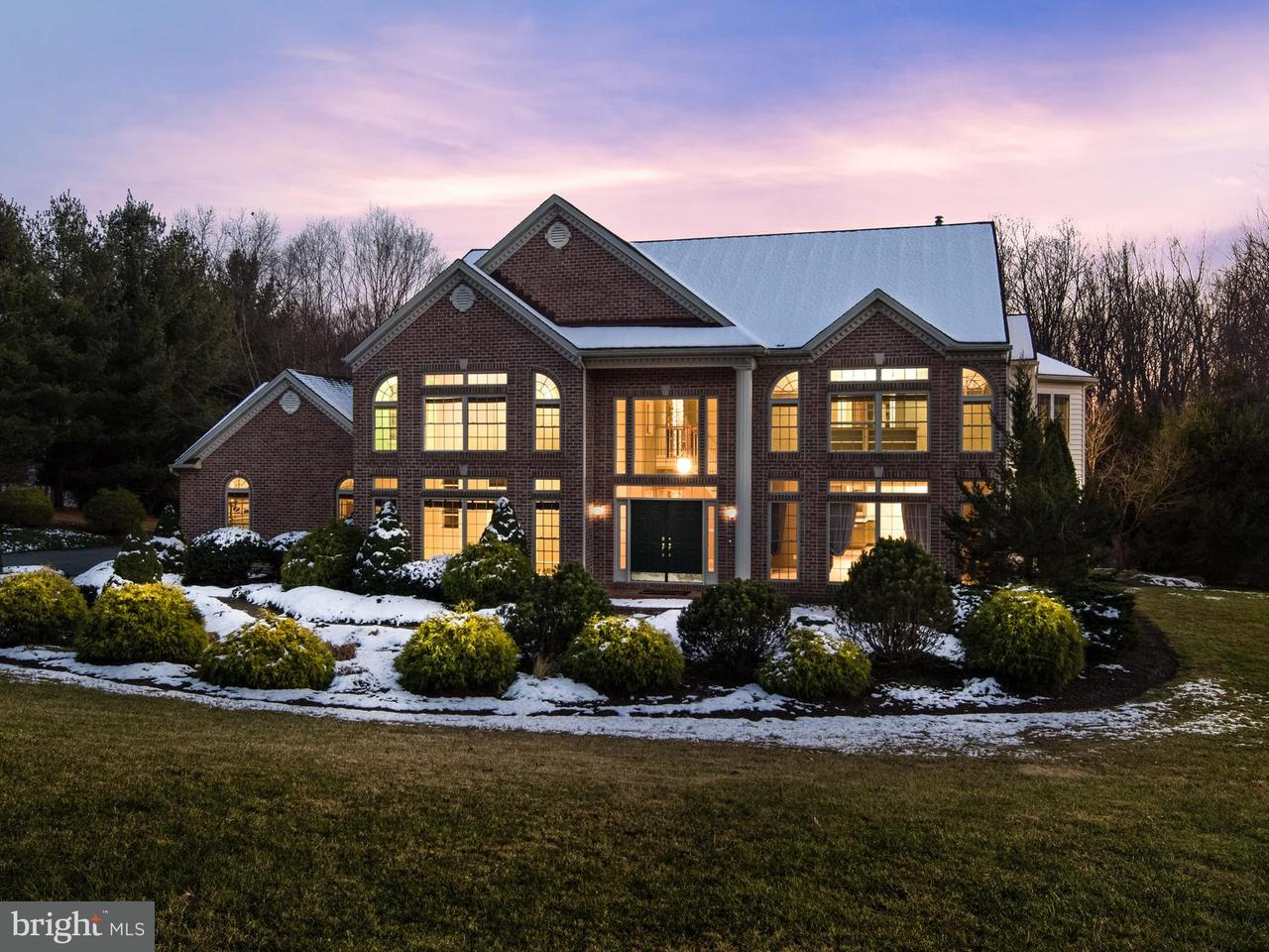 Single Family Home for Sale at 2664 BALDWIN MILL Road 2664 BALDWIN MILL Road Baldwin, Maryland 21013 United States