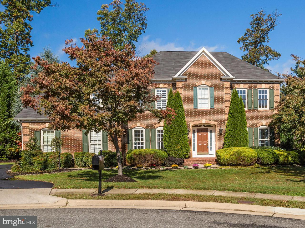 Single Family Home for Sale at 4522 FAIRWAY DOWNS Court 4522 FAIRWAY DOWNS Court Alexandria, Virginia 22312 United States