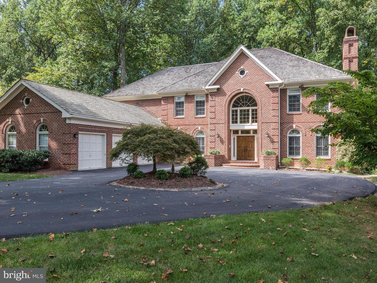 Single Family for Sale at 7016 Mountain Gate Dr Bethesda, Maryland 20817 United States