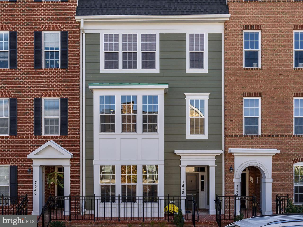 Other Residential for Rent at 7538 Morris St #1 Fulton, Maryland 20759 United States