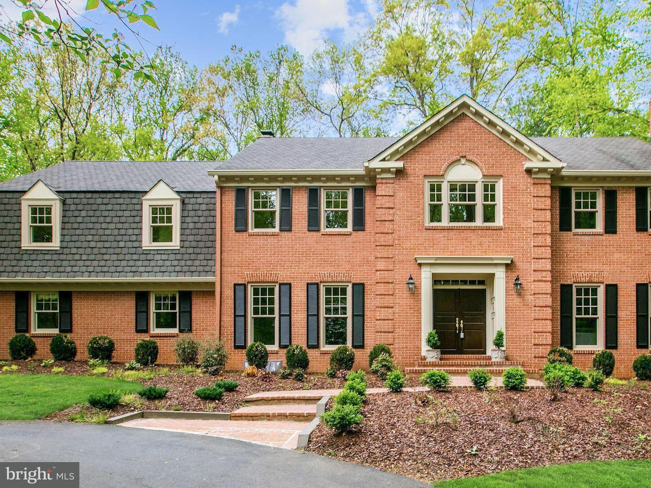 Other Residential for Rent at 7624 Georgetown Pike McLean, Virginia 22102 United States