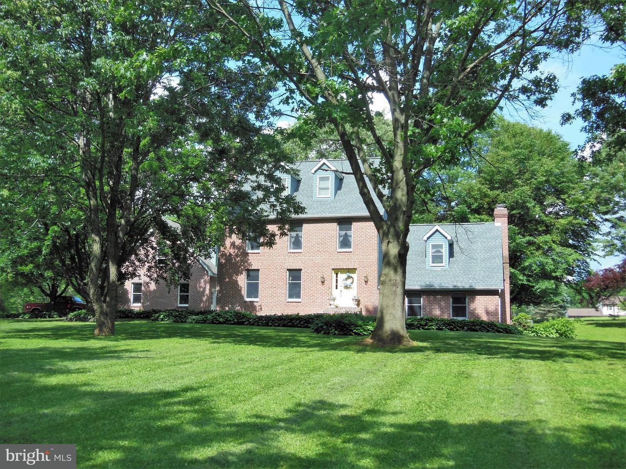 Maison unifamiliale pour l Vente à 4029 GRANDE VIEW Drive 4029 GRANDE VIEW Drive Pylesville, Maryland 21132 États-Unis