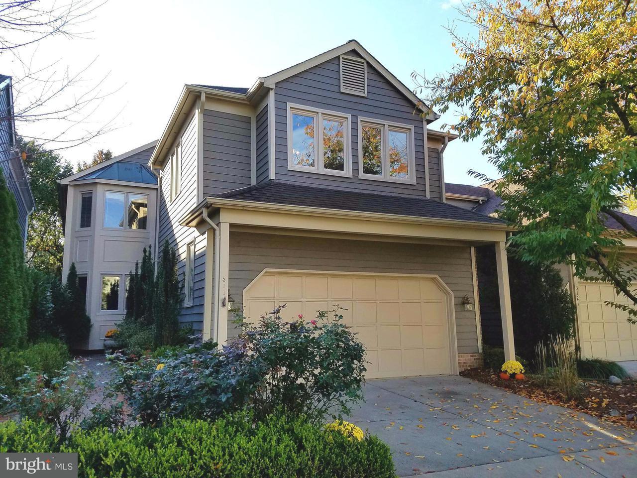 Single Family Home for Sale at 3119 JERMAN Lane 3119 JERMAN Lane Oakton, Virginia 22124 United States