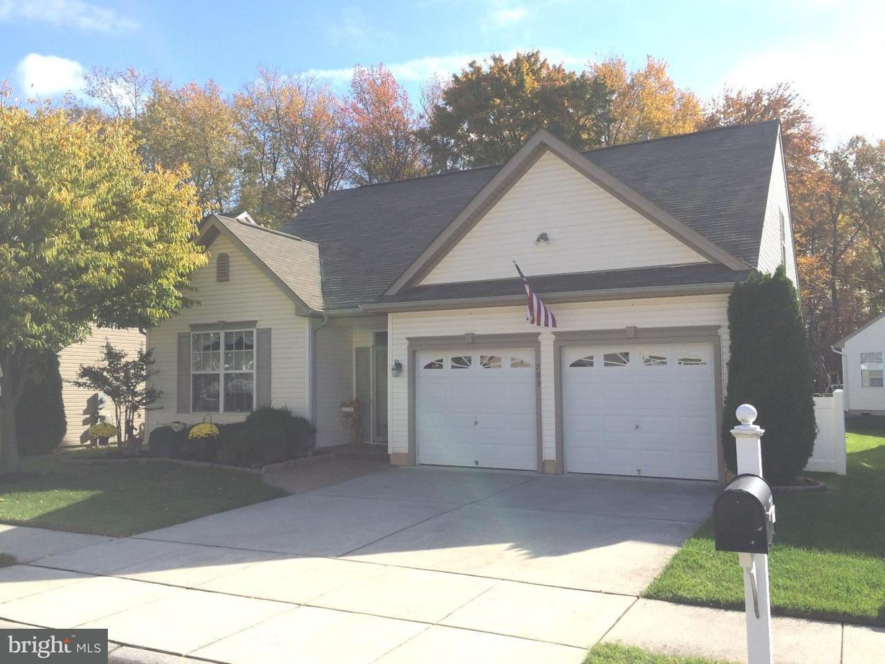 Casa Unifamiliar por un Venta en 703 NORTHBROOK Drive Woodbury, Nueva Jersey 08096 Estados Unidos