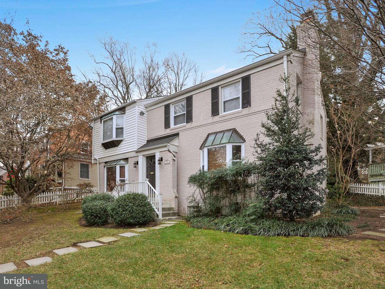 Single Family Home for Sale at 301 LEXINGTON Drive 301 LEXINGTON Drive Silver Spring, Maryland 20901 United States