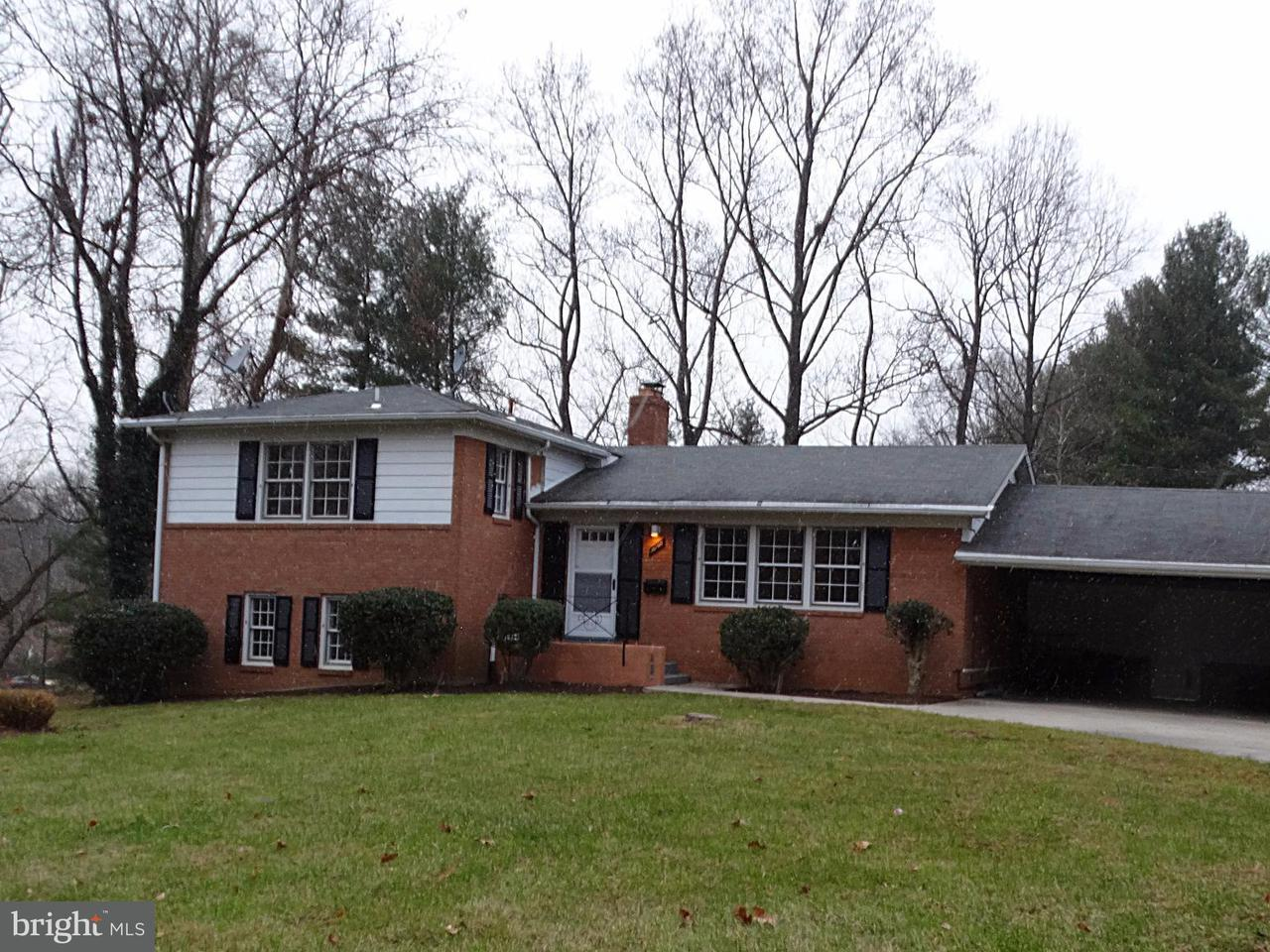 Single Family Home for Sale at 10700 STONEYHILL Drive 10700 STONEYHILL Drive Silver Spring, Maryland 20901 United States