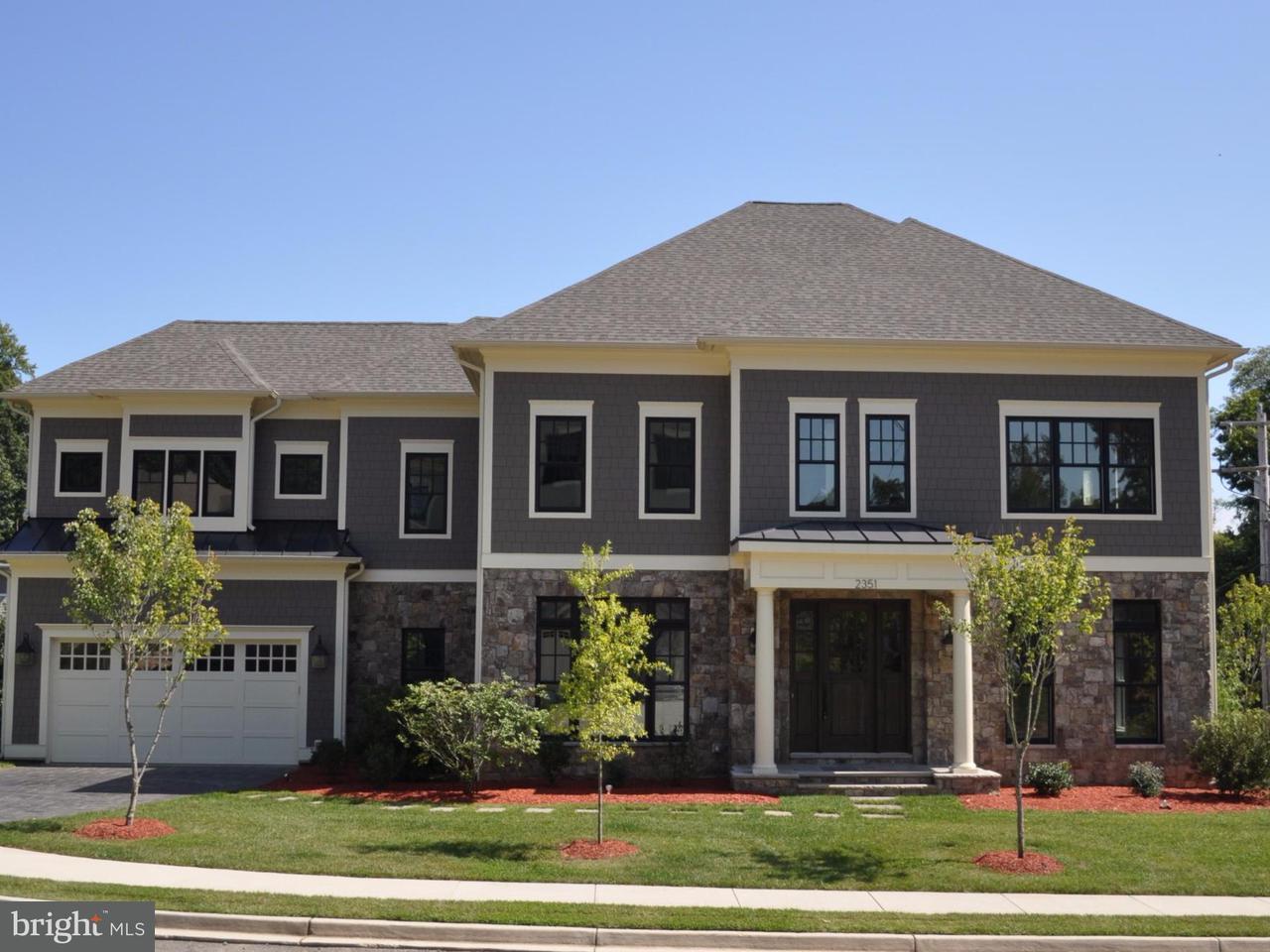 Single Family Home for Sale at 2351 DANIEL Street 2351 DANIEL Street Arlington, Virginia 22207 United States