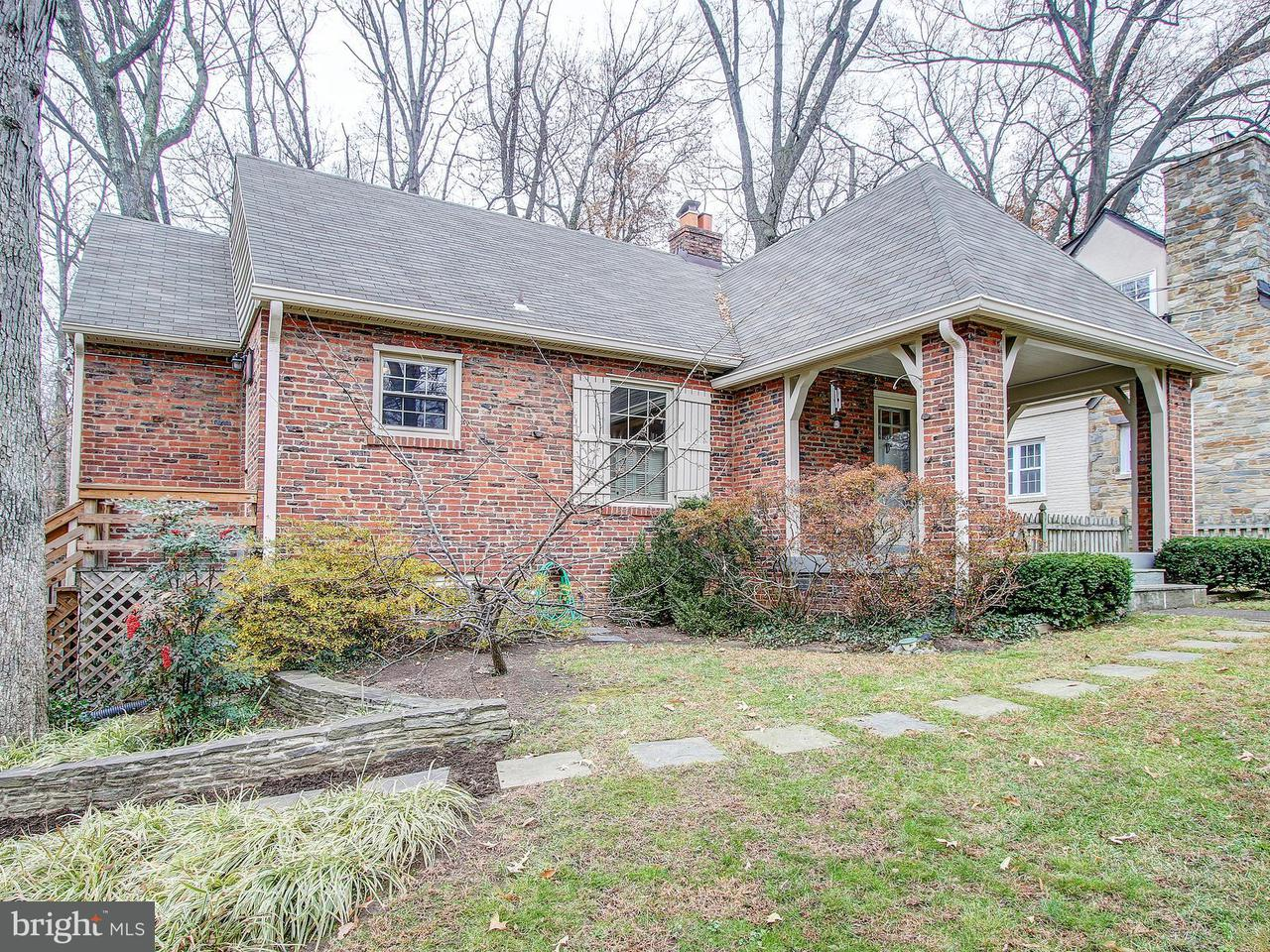 Single Family Home for Sale at 8008 PINEY BRANCH Road 8008 PINEY BRANCH Road Silver Spring, Maryland 20910 United States