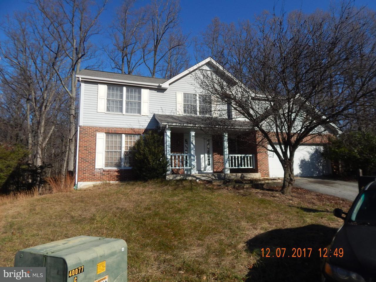 단독 가정 주택 용 매매 에 4402 CAVALCADE Court 4402 CAVALCADE Court Burtonsville, 메릴랜드 20866 미국