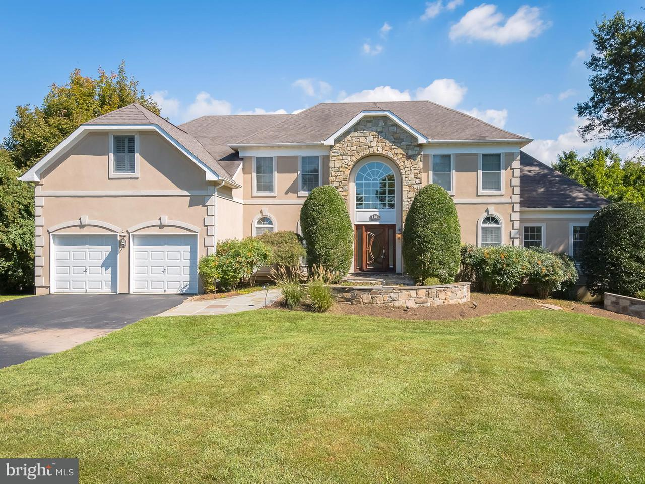 Single Family Home for Sale at 1101 MOUNTAIN HOPE Court 1101 MOUNTAIN HOPE Court Great Falls, Virginia 22066 United States