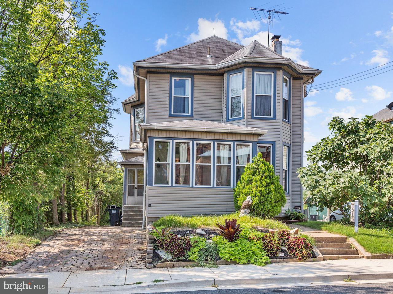 Μονοκατοικία για την Πώληση στο 4315 GALLATIN Street 4315 GALLATIN Street Hyattsville, Μεριλαντ 20781 Ηνωμενεσ Πολιτειεσ