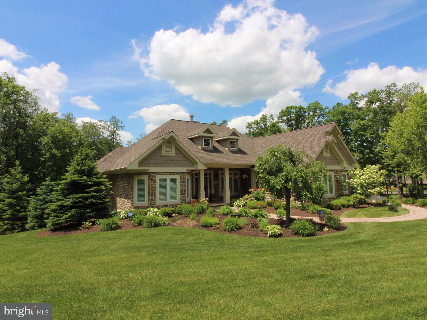 Photo of home for sale at 265 Moss Creek Circle, Oakland MD