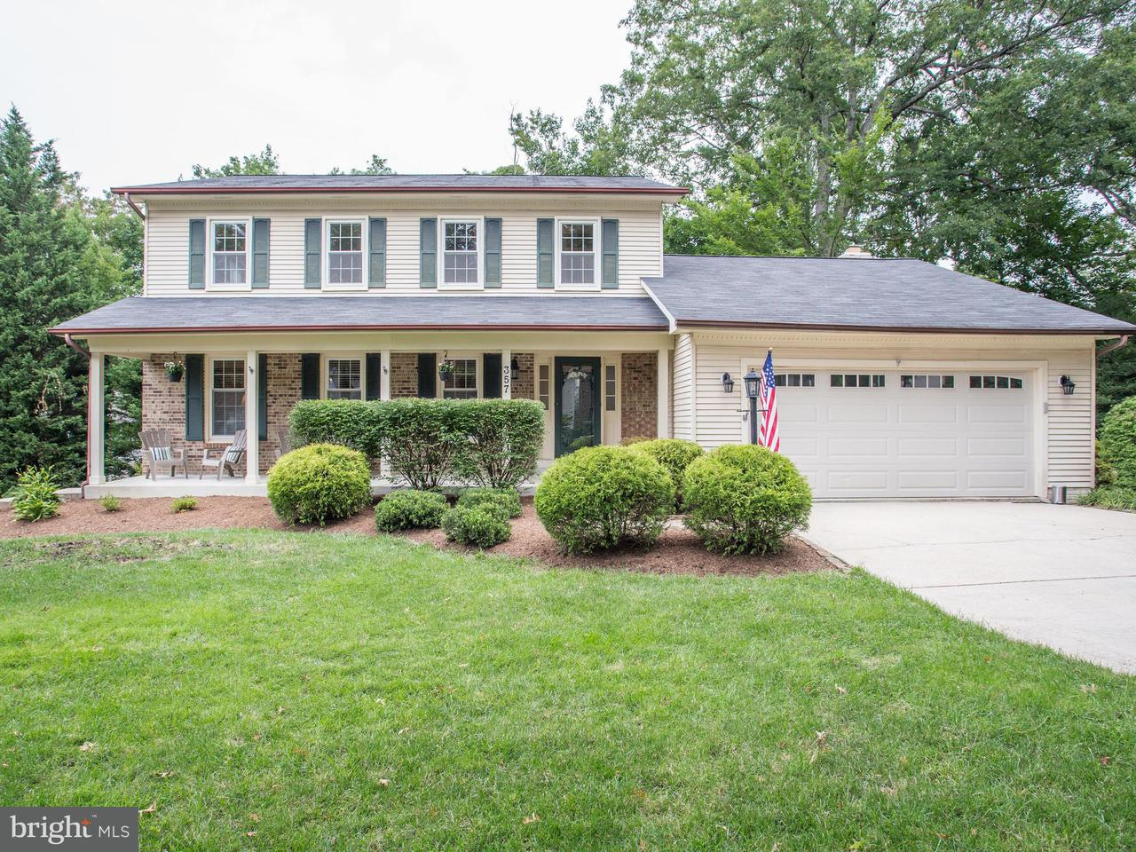 獨棟家庭住宅 為 出售 在 357 DERBYSHIRE Lane 357 DERBYSHIRE Lane Riva, 馬里蘭州 21140 美國