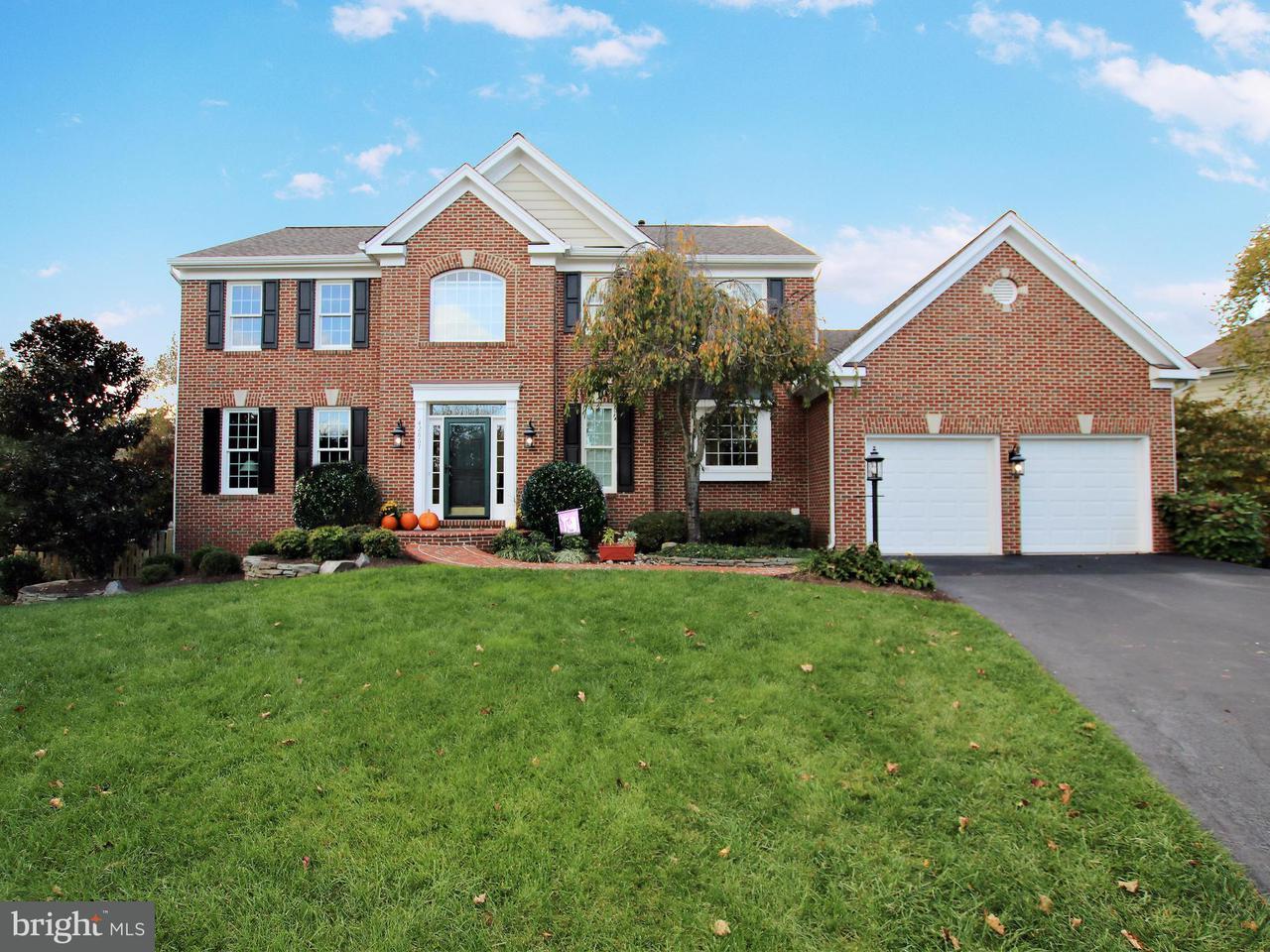 Maison unifamiliale pour l Vente à 42867 AUTUMN HARVEST Court 42867 AUTUMN HARVEST Court Broadlands, Virginia 20148 États-Unis