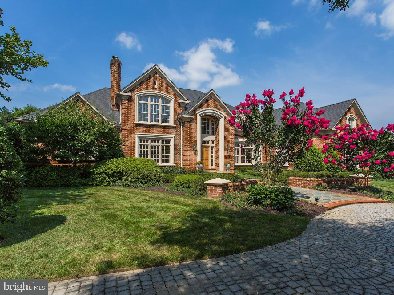 Single Family Home for Sale at 8321 Woodlea Mill Road 8321 Woodlea Mill Road McLean, Virginia 22102 United States