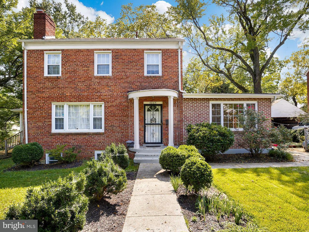 Μονοκατοικία για την Πώληση στο 4005 QUEENSBURY Road 4005 QUEENSBURY Road Hyattsville, Μεριλαντ 20782 Ηνωμενεσ Πολιτειεσ