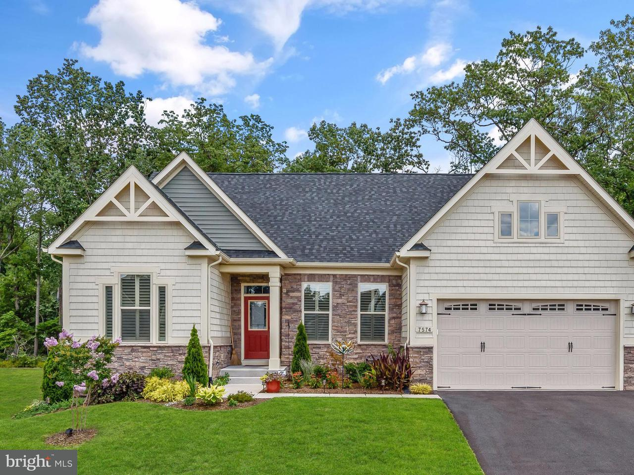 Single Family Home for Sale at 7574 ARUNDEL WOODS Drive 7574 ARUNDEL WOODS Drive Jessup, Maryland 20794 United States