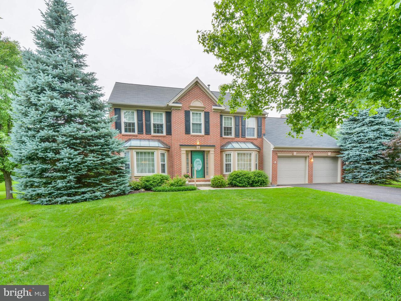 Maison unifamiliale pour l Vente à 4 GRAINFIELD Court 4 GRAINFIELD Court Catonsville, Maryland 21228 États-Unis