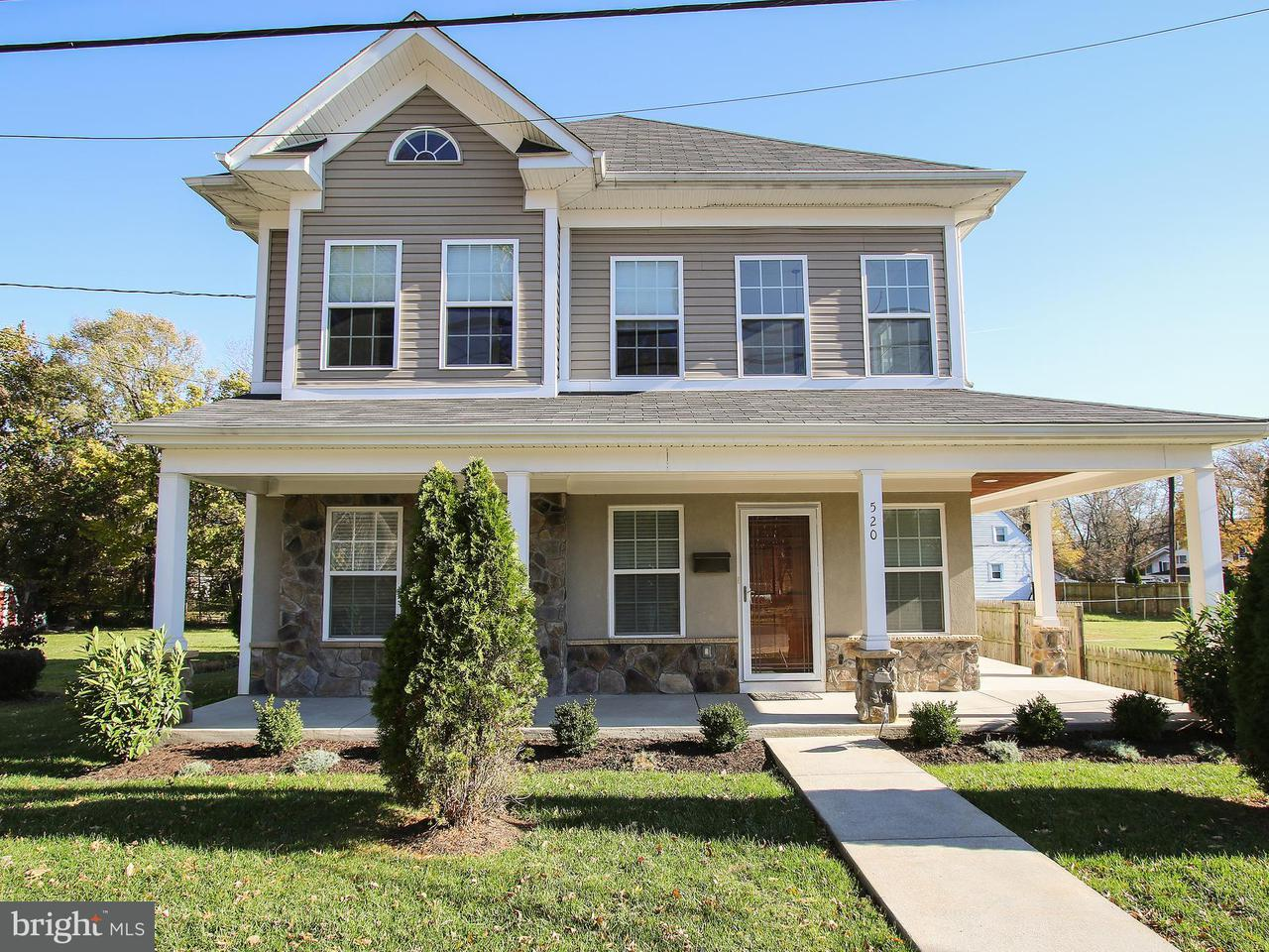 Other Residential for Rent at 520 9th St Laurel, Maryland 20707 United States