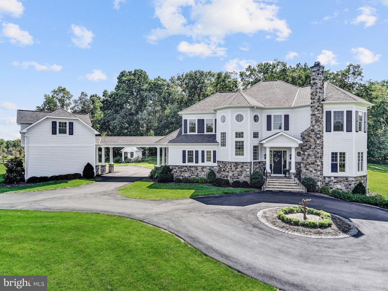 Maison unifamiliale pour l Vente à 14301 FREDERICK Road 14301 FREDERICK Road Cooksville, Maryland 21723 États-Unis