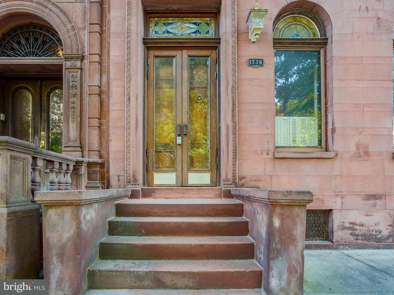 Single Family for Sale at 1716 Eutaw Pl Baltimore, Maryland 21217 United States
