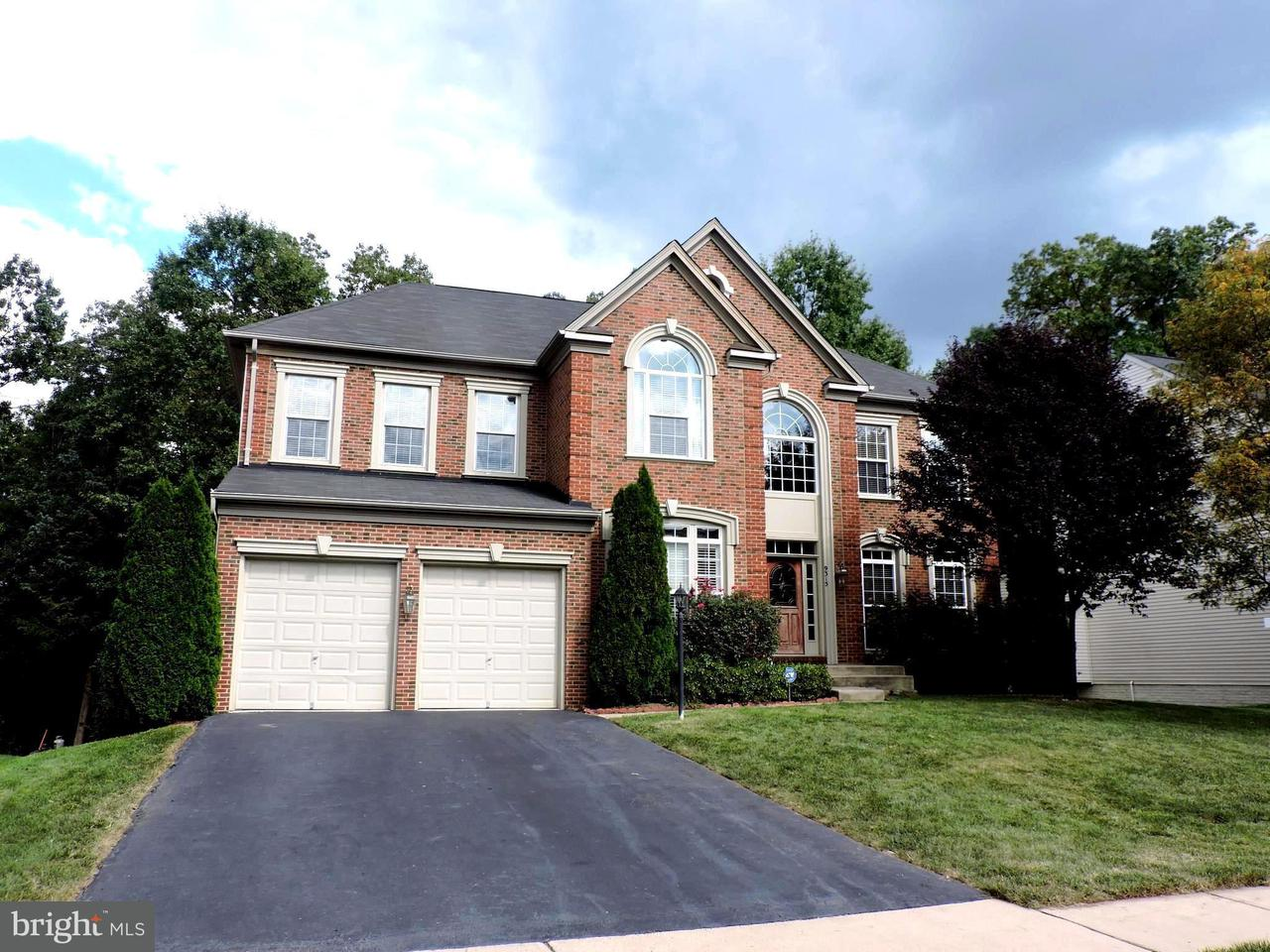Other Residential for Rent at 9315 Rustic Breeze Ct Bristow, Virginia 20136 United States