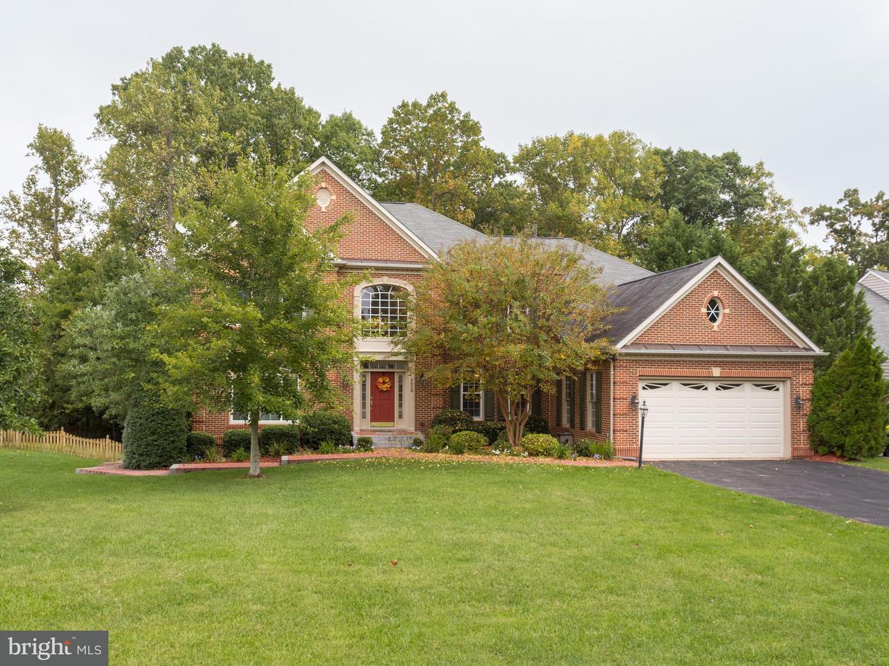 Single Family Home for Sale at 7508 TAHOE Court 7508 TAHOE Court Manassas, Virginia 20112 United States